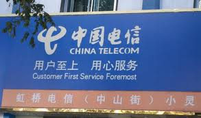 china telecom Archives · Stop the Cap!