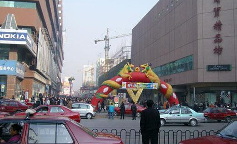 Downtown Shenyang