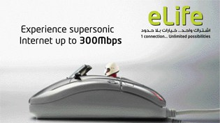 Living the eLife with fiber to the home service in the UAE.